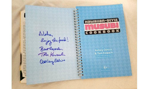 Hawaiian Style MUSUBI Cookbook SIGNED 1st ED.