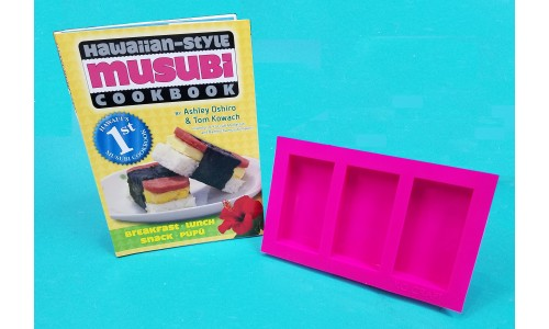 Musubi Cookbook and Bake Pan Deal