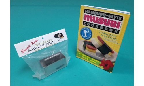 Small Kine Single Musubi Mold And the Hawaiian-Style Musubi Cookbook